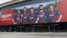Coronavirus: Broadcaster predicts Spain's La Liga restart in July with no fans