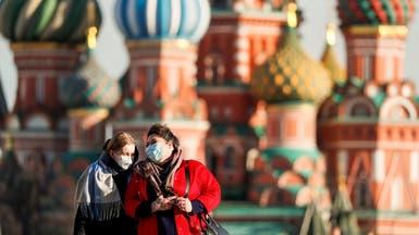 موسكو.. هواتف المصابين بكورونا تراقب التزامهم بالعزل