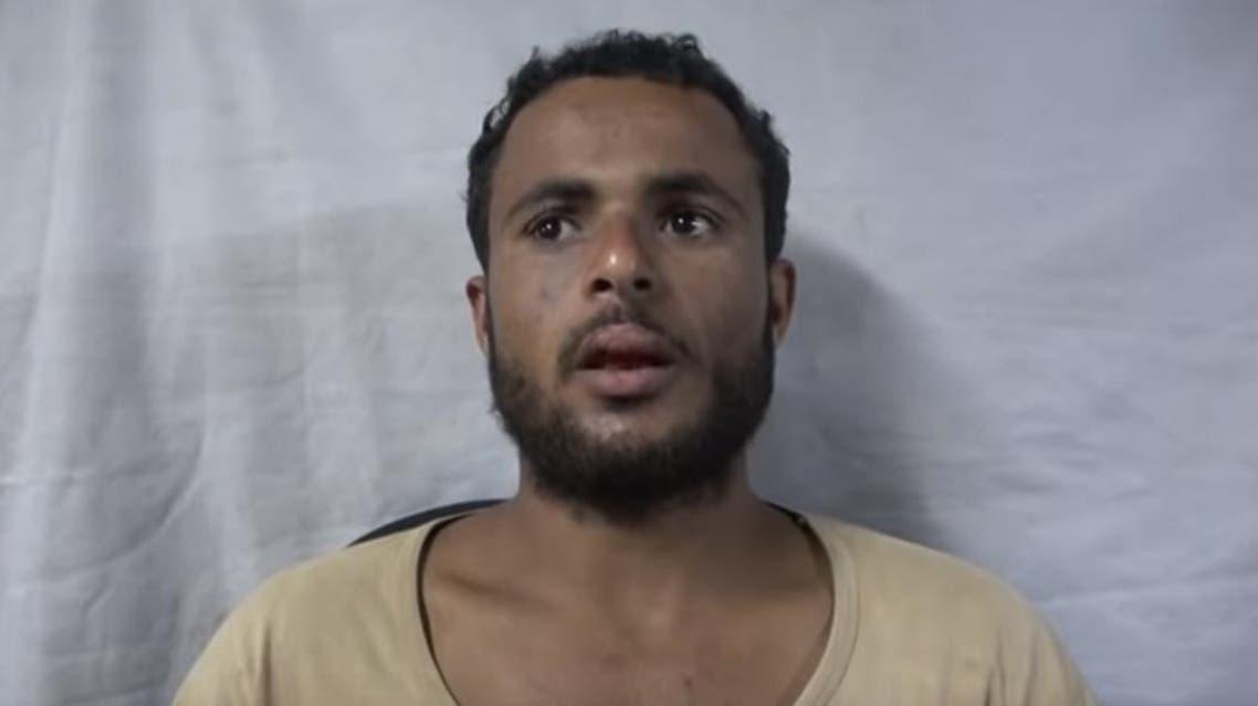 Yamen: Muhammad Saleh almarwani