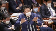 Coronavirus: Japan expands entry ban to more countries, to quarantine visitors