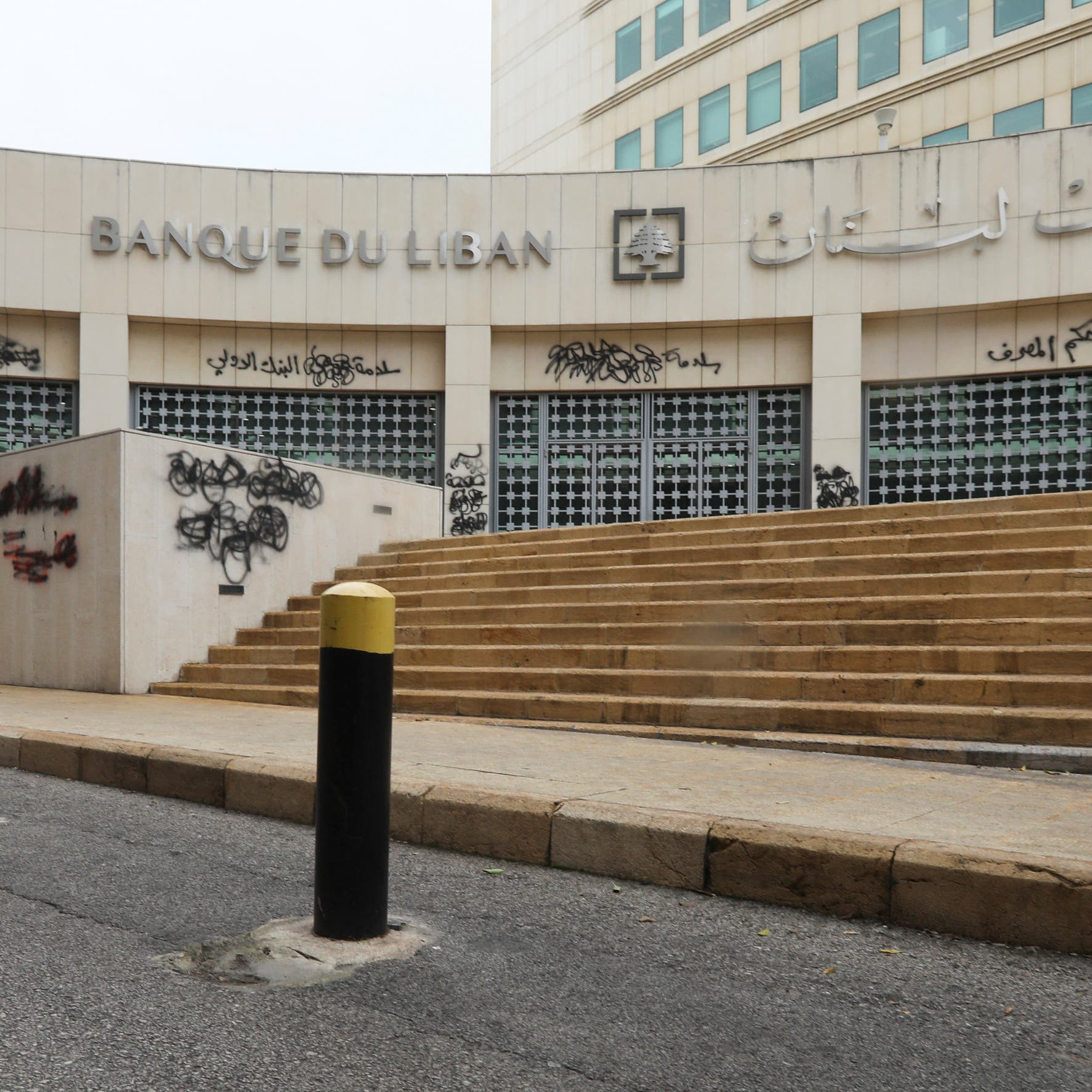بنوك لبنان.. 70% من مشاكلها بهذا الجانب المثير للقلق