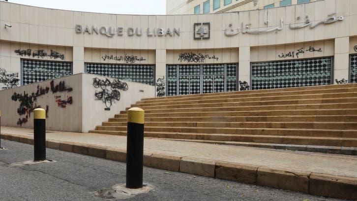 سيناريو مصرفي لخروج لبنان من أزمته الحالية