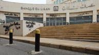 مصرف لبنان: 3900 ليرة للدولار.. ولكن بشرط!