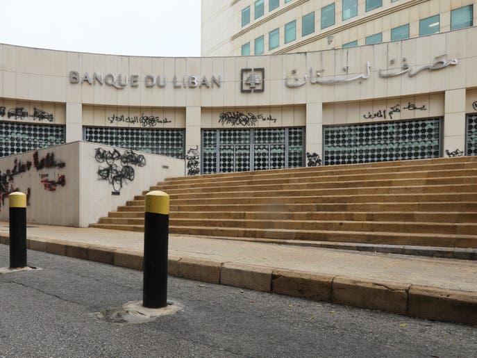 هل التدقيق بحسابات مصرف لبنان يشمل جميع معاملاته؟ وزير يجيب