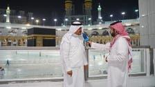 Coronavirus: Defer Hajj, Umrah plans urges Saudi Arabia amid pandemic