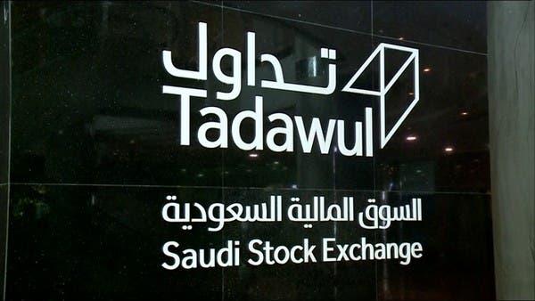 10 شركات تسعى لطرح أسهمها بالسوق السعودية