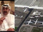 قطاع الطيران العالمي يخسر 12 مليار دولار يومياً