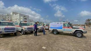 بدعم سعودي إماراتي.. 81 سيارة إسعاف لليمن لمواجهة كورونا