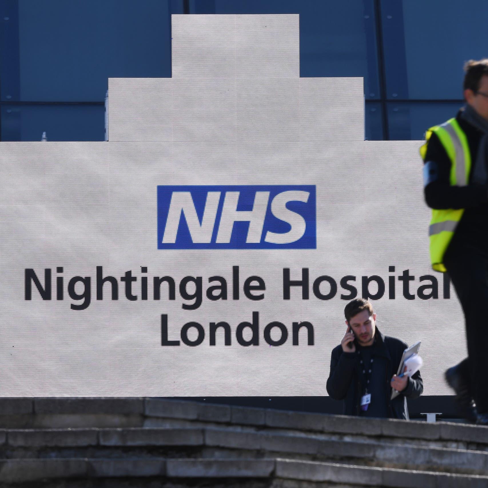 أدوية معجزة وعلاجات وهمية لكورونا.. بريطانيا تتحرى