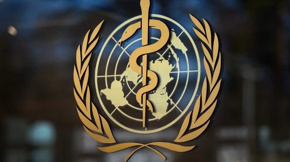 The logo of the World Health Organization (WHO) at their headquarters in Geneva. (AFP)