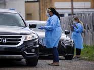 السمنة أحد عوامل ارتفاع وفيات كورونا في نيو أورليانز