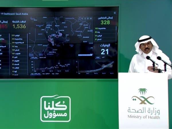 الصحة السعودية: 1885 مصاباًبفيروس كورونا في المملكة