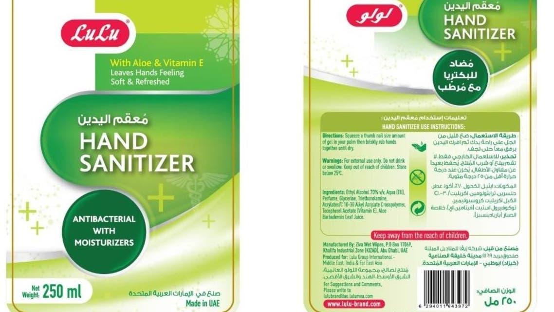 Coronavirus: Dubai recalls these 6 hand sanitizers for containing methanol