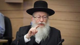 إصابة وزير صحة إسرائيل بكورونا.. والوفيات ترتفع لـ31