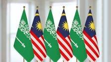 ملائیشیا کی سعودی عرب پر حوثیوں کے میزائل حملوں کی شدید مذمت
