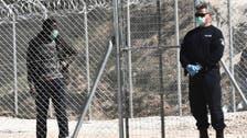 المفوضية الأوروبية: لن نمول أسلاكا شائكة وجدرانا ضد المهاجرين