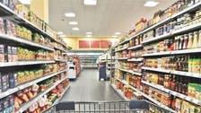 مؤشر مدير المشتريات في السعودية يسجل أعلى مستوى في 8 أشهر