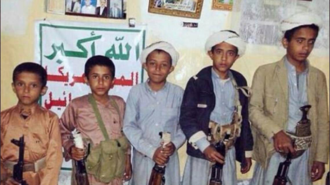 أطفال جندتهم ميليشيات الحوثي