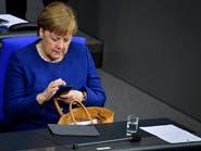 ألمانيا تقترض 246 مليار دولار 2020 للإنفاق على التحفيز