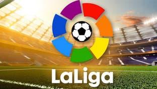 لالیگا در 28 ژوئن بار دیگر آغاز میشود