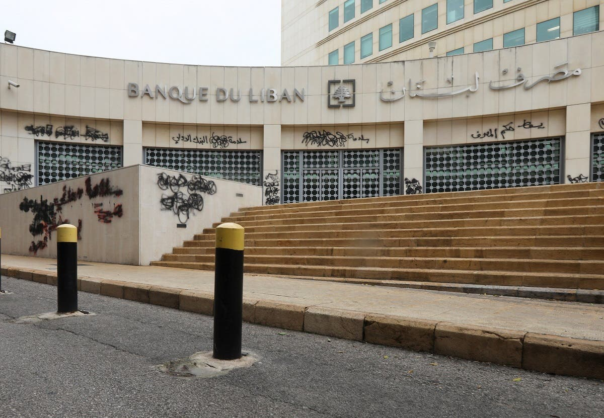 Lebanon central bank is seen closed, after Lebanon declared a medical state of emergency as part of the preventive measures against the spread of coronavirus disease. (File photo: Reuters)