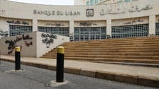 Lebanon central bank will intervene in order to control the exchange rate: Presidency