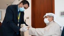 Coronavirus: Kuwait authorizes emergency use of Pfizer-BioNTech COVID-19 vaccine