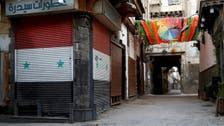 Syria seals major shrine for Shia pilgrims to stem spread of coronavirus