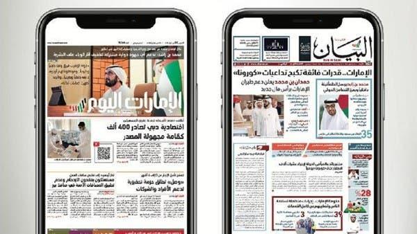 foto de Coronavirus: Dubai suspends print versions of Emarat Alyoum, al ...