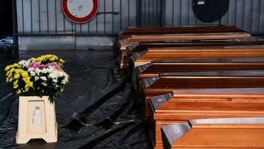 جثامين مكدسة جراء كورونا.. ميلانو تغلق محرقة الجثث
