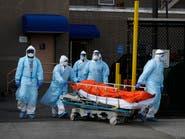 أسوأ حصيلة وفيات في أميركا.. وثلاجات الموتى تنتظر