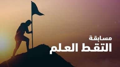 """""""التقط العلم""""..الاتحاد السيبراني يستنهض مواهب الجامعيين"""