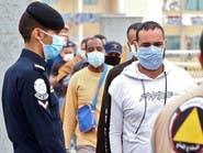 عمان تنهي العام الدراسي.. و951 إصابة جديدة في قطر