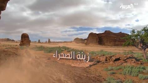 على خطى العرب | زينة الصحراء - الرحلة السادسة الحلقة 21