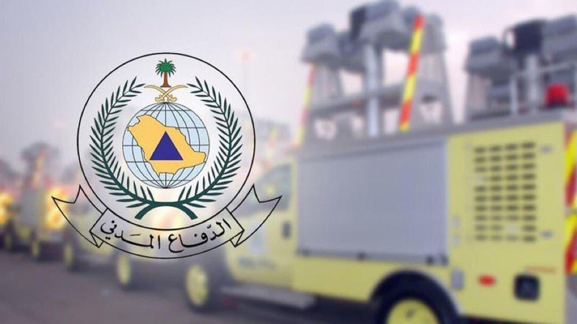 الدفاع المدني السعودية