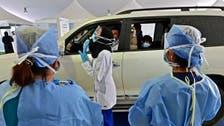 یواے ای: کرونا وائرس کے 38ہزار ٹیسٹ ، 873 نئے کیسوں کی تشخیص