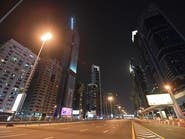 شفاء ألف حالة كورونابالإمارات..سياحة دبي تمدد الاجراءات