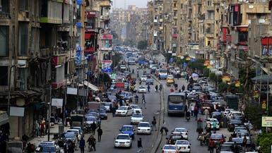 الخامسة في القائمة.. هذه القرية المصرية تحت الحجر