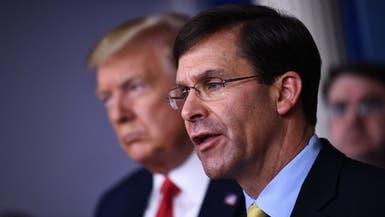 إسبر يقبل استقالة قائد البحرية الأميركية بالوكالة