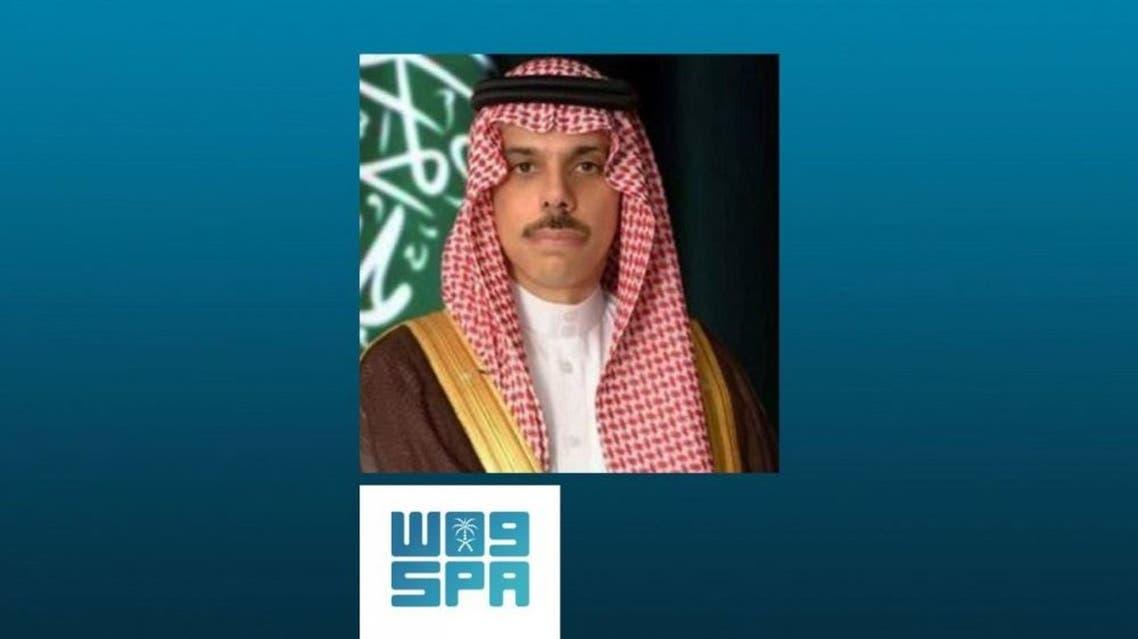 Saudi Arabia FM Prince Faisal bin Farhan. (SPA)
