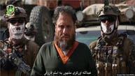 رهبر شاخه خراسان گروه داعش در افغانستان دستگیر شد