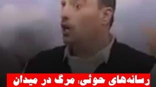 رسانههای حوثی: مرگ در میدان جنگ بهتر است از کرونا مردن