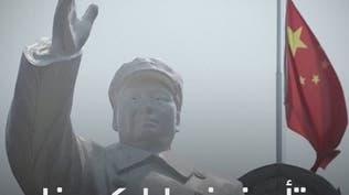 بعد هزيمة الفيروس بمعقله.. الصين تعلن الحداد على ضحايا كورونا