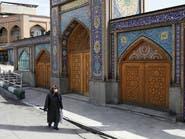 رغم استمرار الإصابات بكورونا.. إيران تعيد فتح جميع المساجد