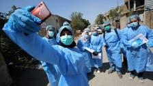 Iraq suspends, fines Reuters news agency over coronavirus report