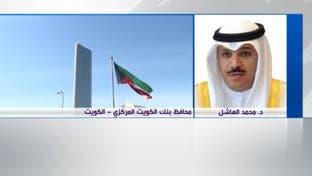المركزي الكويتي للعربية: لا خوف على الدينار وممنوع تسييل الرهونات