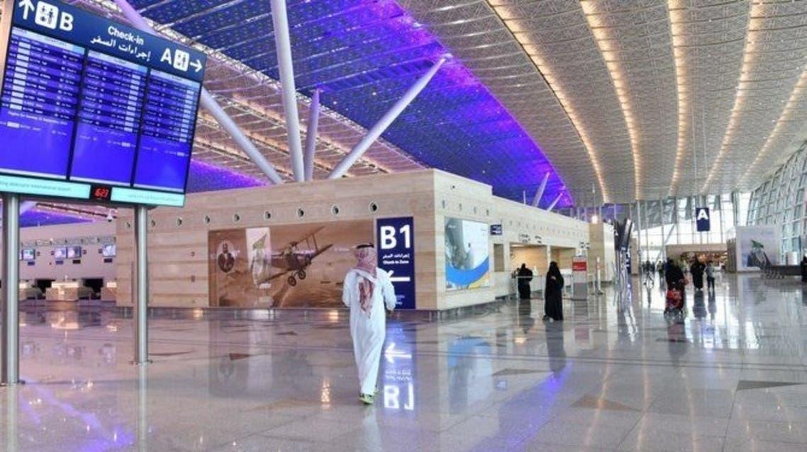 مطار السعودية مناسبة