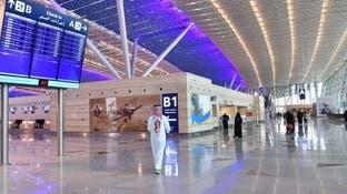 السعودية: 11 ألف غرفة فندقية للمواطنين العائدين من الخارج