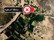 التحالف: الحوثيون أطلقوا السبت صاروخاً من صنعاء سقط في صعدة