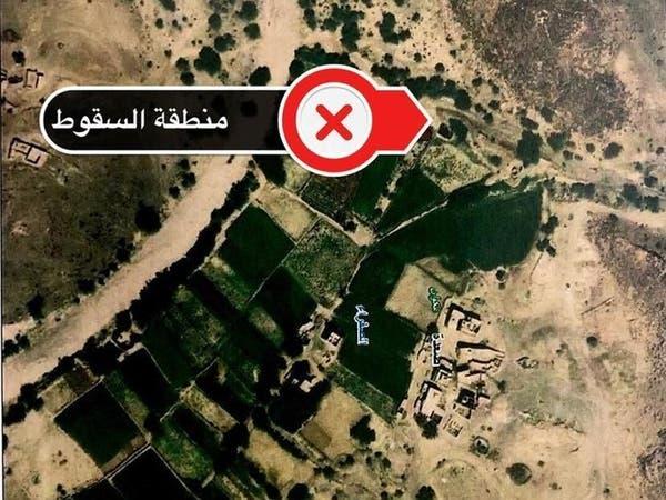 التحالف: صاروخ حوثي أطلق من صنعاء وسقط في صعدة أمس